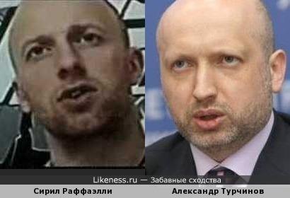 Сирил Раффаэлли и Александр Турчинов