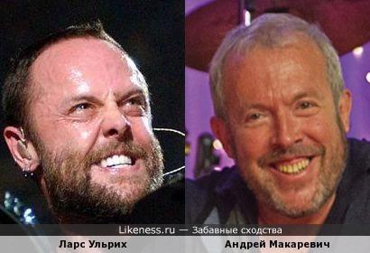Ларс Ульрих и Андрей Макаревич
