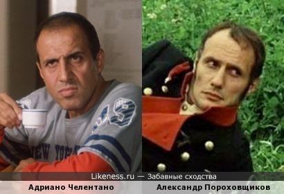 Адриано Челентано и Александр Пороховщиков