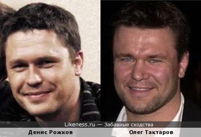 Денис Рожков и Олег Тактаров