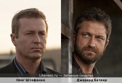 Олег Штефанко и Джерард Батлер (Кориолан)