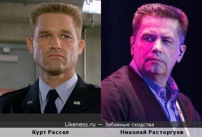 Курт Рассел немного похож на Николая Расторгуева (Любэ)