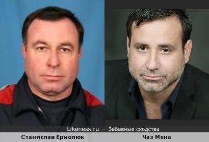 Станислав Ермолюк (мой учитель ДПЮ) и Чаз Мена