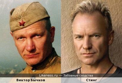 Виктор Бычков и Стинг