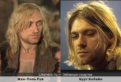 Жан-Поль Рув (Гоги Белоснежка из Миллион лет до н.э.) и Курт Кобейн (Nirvana - вокал, гитара)