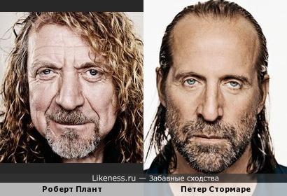 Роберт Плант (вокалист Led Zeppelin) и Петер Стормаре