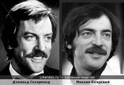 Дональд Сазерленд и Михаил Боярский