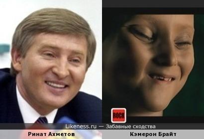 Ринат Ахметов как инопланетянин (Кэмерон Брайт) из клипа SOAD - Arelias