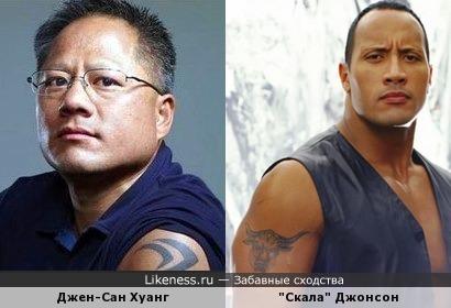 """Джен-Сан Хуанг (основатель компании Nvidia) и """"Скала"""