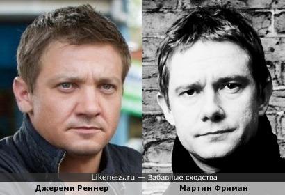 Джереми Реннер (Эволюция Борна) и Мартин Фриман