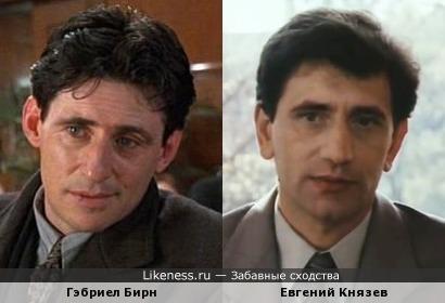 Гэбриел Бирн и Евгений Князев