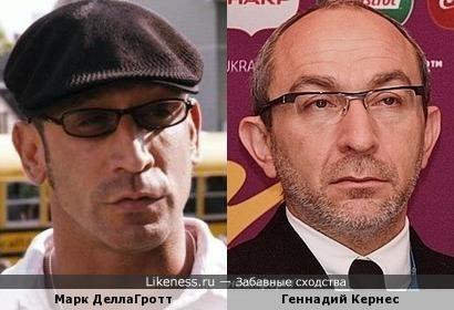 Марк ДеллаГротт (кикбоксер) и Геннадий Кернес (политик)