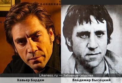 Хавьер Бардем и Владимир Высоцкий