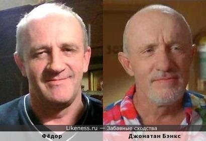Знакомый Фёдор похож на Джонатана Бэнкса (Лэнс в Мозги набекрень)