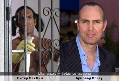 Питер МакЛин (Пальцы веером) и Арнольд Вослу
