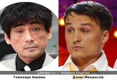 Менеджер Yamaha Music и актёр 95 квартала похожи как отец и сын