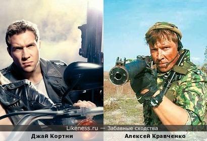 Джай Кортни на постере Терминатор 5 и Алексей Кравченко