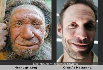 Неандерталец и его потомок