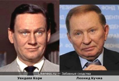 Уенделл Кори и Леонид Кучма