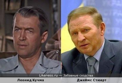 Леонид Кучма и Джеймс Стюарт