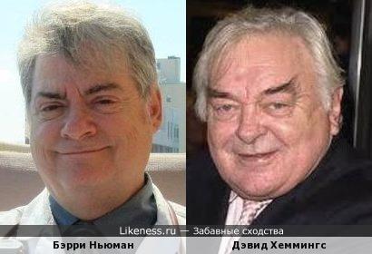 Бэрри Ньюман и Дэвид Хеммингс