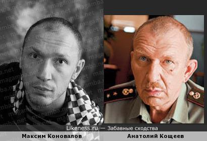 Максим Коновалов и Анатолий Кощеев