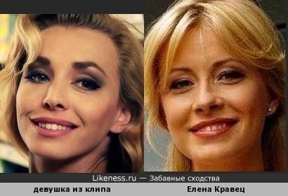 Девушка из клипа LORDI - The Riff и Елена Кравец