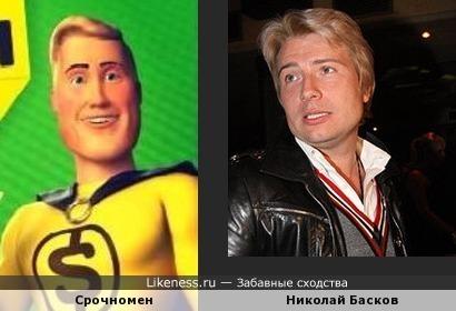 Срочномен (быстрые займы) будто срисован с Николая Баскова