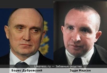 Борис Дубровский (губернатор Челябинской области) и Эдди Марсан
