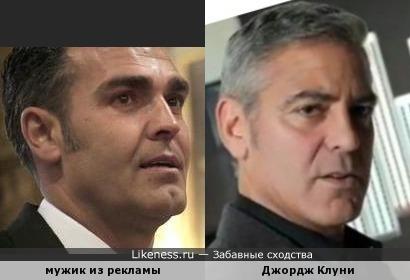 Мужик из рекламы Nikon похож на Джорджа Клуни