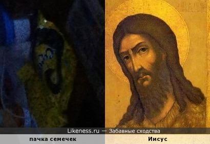 Увидел образ Иисуса утром на столе