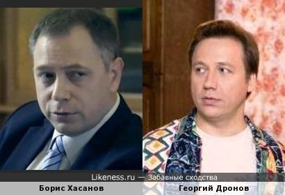 Борис Хасанов и Георгий Дронов