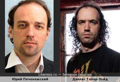 Юрий Печенежский и Даллас Толер-Уэйд (гитарист Nile)