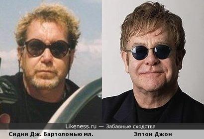 Сидни Дж. Бартоломью мл. и Сэр Элтон Джон