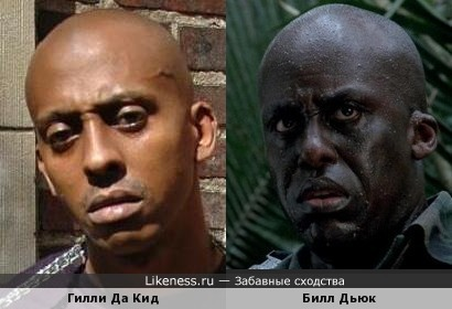 Гилли Да Кид и Билл Дьюк (Хищник)