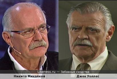 Никита Михалков и Джек Уоллес