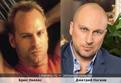 Брюс Уиллис (Пятый элемент) и Дмитрий Нагиев. Жаль, Уиллис здесь не лысый.