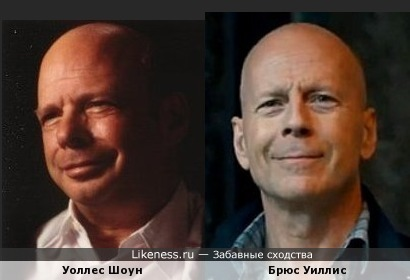 Уоллес Шоун и Брюс Уиллис