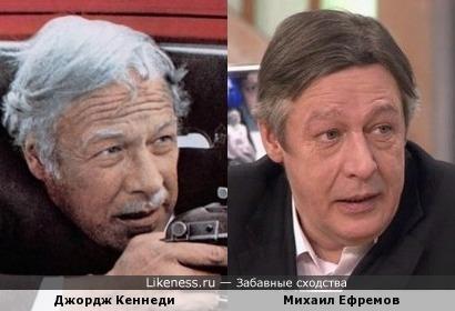 Джордж Кеннеди (Громила и скороход) и Михаил Ефремов
