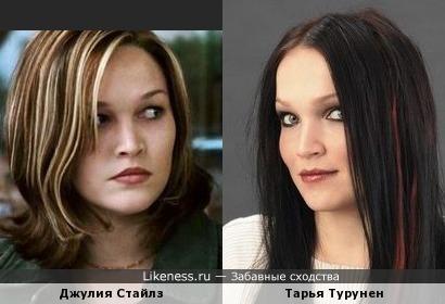 Джулия Стайлз и Тарья Турунен