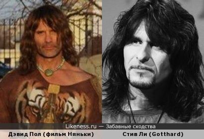 Один из братьев-качков из фильма Няньки похож на основателя группы Gotthard