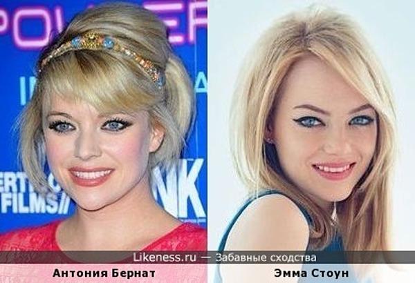 Антония Бернат и Эмма Стоун