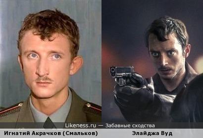 Элайджа Вуд на постере к фильму Доверие напомнил Смалькова из Солдаты