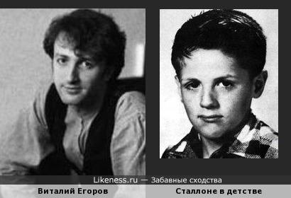 Виталий Егоров напоминает Сталлоне в детстве
