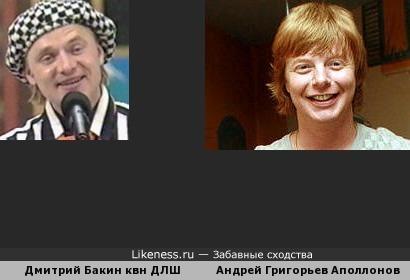 Дмитрий и Андрей оба рыжие и очень похожи
