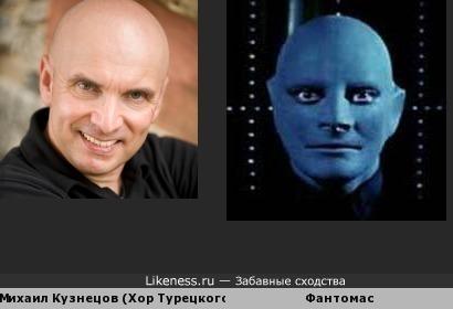 Михаил Кузнецов похож на Фантомаса, тоже лысый