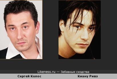 Сергей Колос похож на Киану Ривза