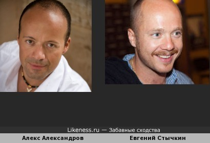 Алекс Александров (Хор Турецкого) похож на Евгения Стычкина