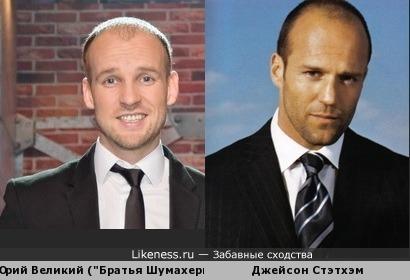 Юрий Великий похож на Джейсона Стэтхэма