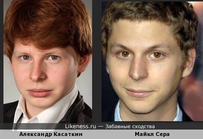 Александр Касаткин похож на Майкла Серу